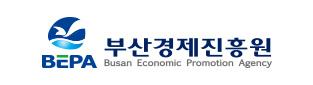부산경제진흥원_로고.jpg