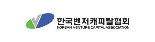 한국벤처캐피탈협회.jpg